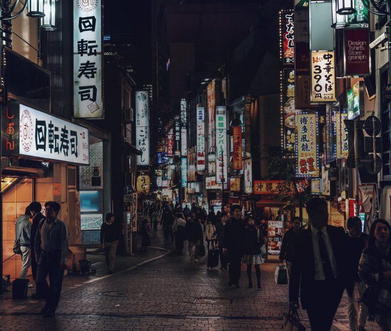 Die besten Kreditkarten für eine Reise nach Japan